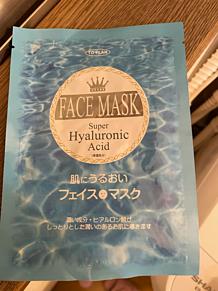 フェイスマスク 美容パック プリ画像