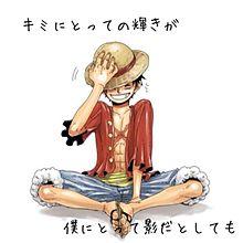楔-kusabi-の画像(プリ画像)