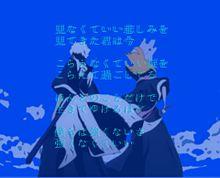 velonica /Aqua Timezの画像(プリ画像)