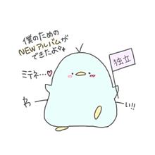 NEWアルバム!の画像(プリ画像)