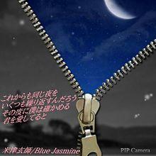 米津玄師/Blue Jasmineの画像(jasmineに関連した画像)