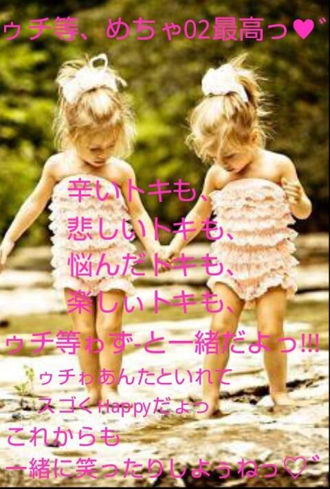 友情の画像 p1_15