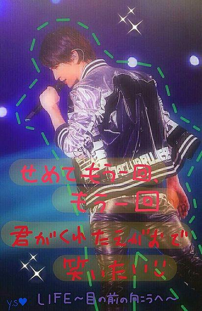 ☆エイトグリーン☆さんリクエスト♥コメント欄へー!の画像(プリ画像)