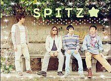 SPITZ☆の画像(崎山龍男に関連した画像)