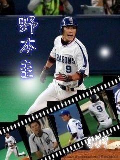 野本圭の画像 p1_4