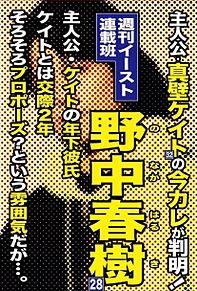 重岡大毅の画像(#ジャニーズWESTに関連した画像)