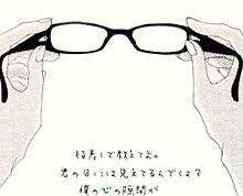 シリョクケンサの画像(40㍍Pに関連した画像)