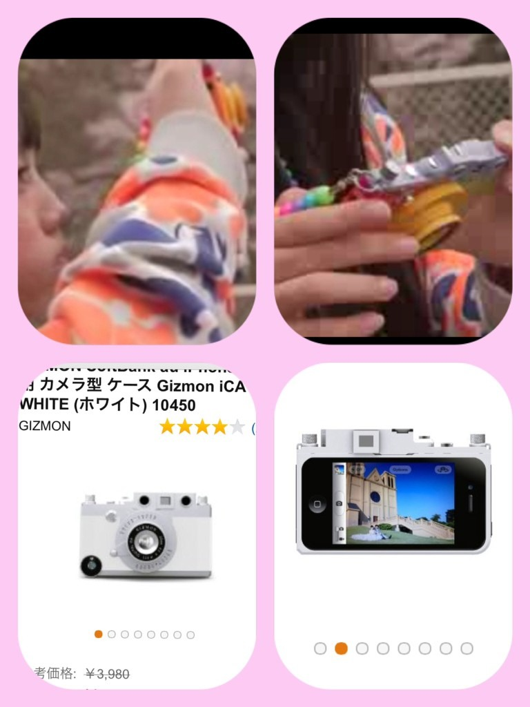 ぁぃぁぃの 携帯ケース 詳細へ !の画像 プリ画像