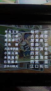 イナバレの画像(稲田徹に関連した画像)