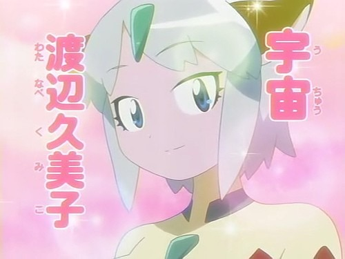 渡辺久美子の画像 p1_3