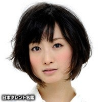 松本まりかさんの画像(プリ画像)