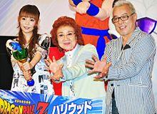 しょこたん、野沢雅子さん、中尾隆聖さんの画像(野沢雅子に関連した画像)