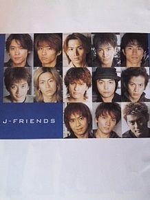 J-FRIENDS プリ画像