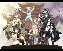 艦隊これくしょんの画像(大井に関連した画像)
