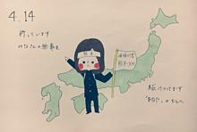 熊本・大分の皆様への画像(プリ画像)