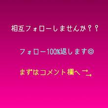 コメント欄→の画像(プリ画像)