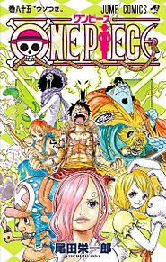 Onepieceの画像(onepieceに関連した画像)