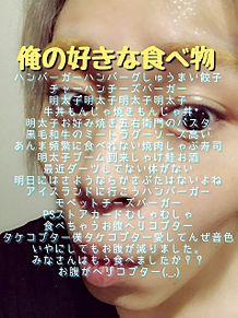 新垣の画像(新垣佑斗に関連した画像)