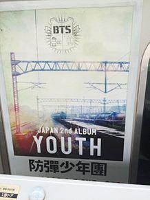 山手線 youthの画像(プリ画像)