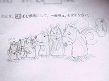 シマリスくんfamilyの画像(ぼのぼのに関連した画像)