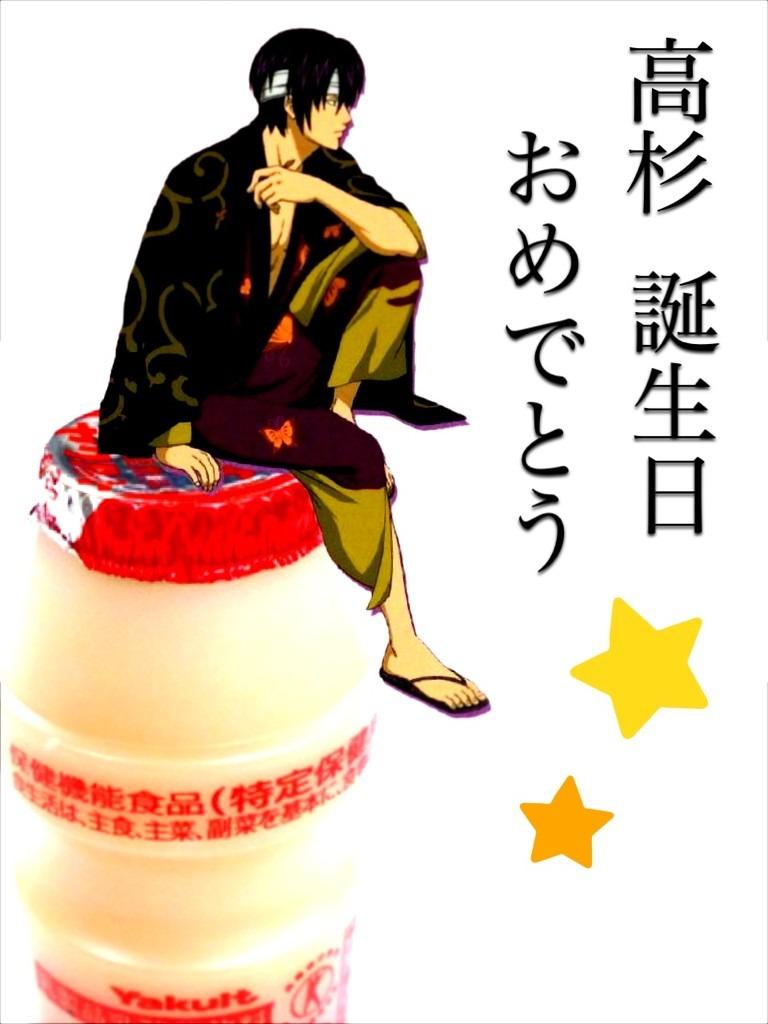 お誕生日おめでとう*\(^o^)/*の画像 プリ画像   お誕生日おめでとう*\