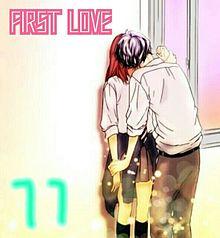 firstlove@11の画像(#FIRSTLOVEに関連した画像)