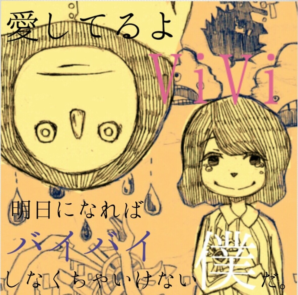 米津玄師の画像 p1_37