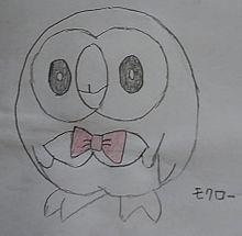 蝶ネクタイモクローの画像(蝶ネクタイに関連した画像)