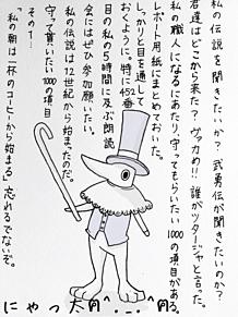 約束された勝利の剣の画像(エクスカリバーに関連した画像)