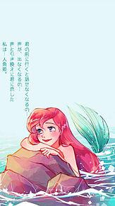 人魚姫の画像(プリ画像)