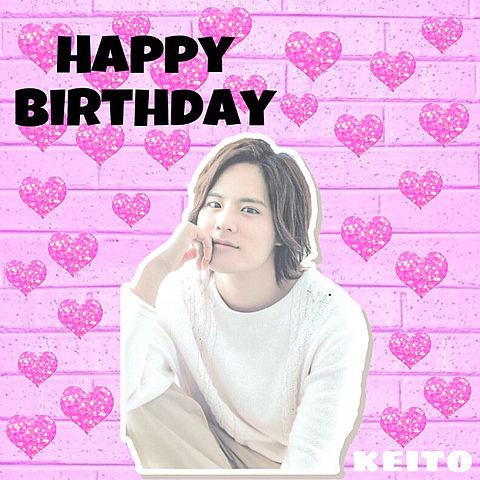 ♡♡Happy Birthday♡♡の画像(プリ画像)