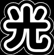 no titleの画像(仙台に関連した画像)