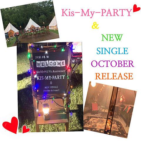 Kis-My-PARTYの画像(プリ画像)