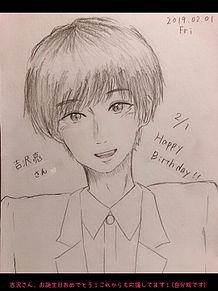 吉沢さん、Happybirthday!!!の画像(自分絵に関連した画像)