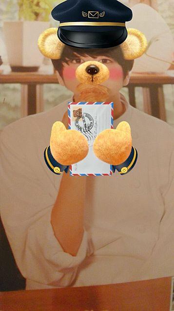 宏太朗snow クマVer.の画像 プリ画像