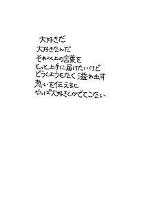歌詞画の画像(手書き/手描き/てがきに関連した画像)