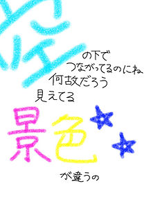 KashiGaの画像(手書き/手描き/てがきに関連した画像)