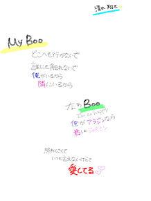 My Booの画像(手書き/手描き/てがきに関連した画像)