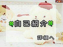 [         自   己   紹   介 ❕      ]の画像(嵐/Hey!Say!JUMP/ジャニーズWESTに関連した画像)