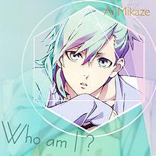 僕は誰なの?の画像(プリ画像)
