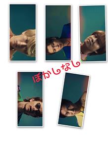 関ジャニ∞ ロック画面 プリ画像