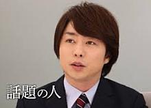 翔ちゃんの画像(#翔ちゃんに関連した画像)