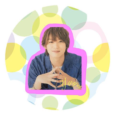 リクエストアイコン高木雄也くんの画像(プリ画像)