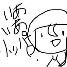 いあいあリッパー!の画像(第五人格に関連した画像)