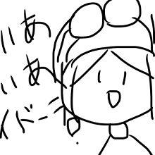 いあいあイドーラ!の画像(第五人格に関連した画像)
