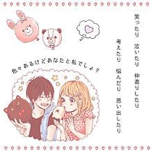 西野カナ/You & Meの画像(プリ画像)