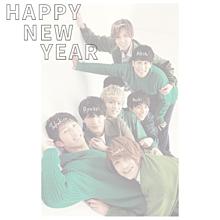 今年もよろしくお願いします!! プリ画像