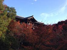 東福寺の画像(東福寺に関連した画像)