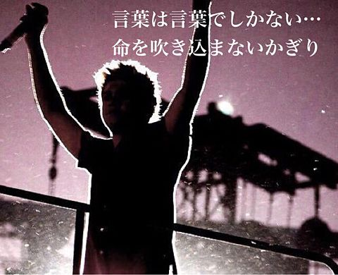 One Direction Another Worldの画像(プリ画像)