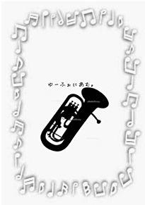 ユーフォニアムの画像(ユーフォに関連した画像)